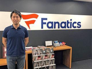 Fanatics Japan_宮本翔(会社入口).jpg