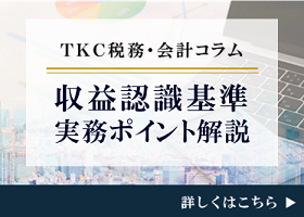 TKC様 210401