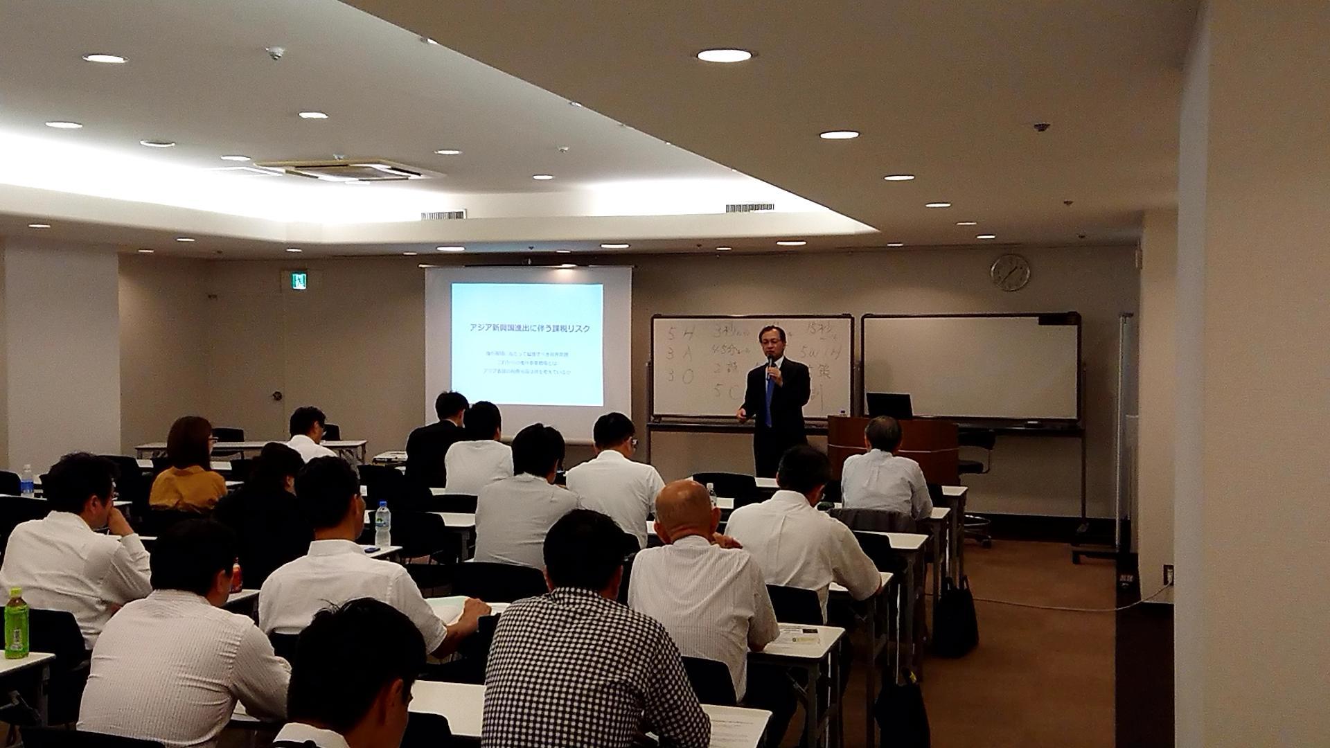 九州経済連・福岡貿易会・福岡県の後援で海外ビジネスセミナーを開催