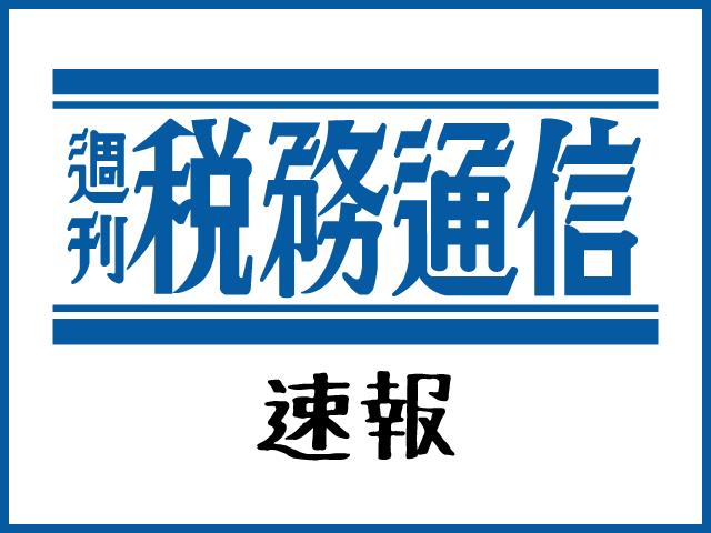国税庁 佐川宣寿国税庁長官辞職に伴い緊急記者会見開催