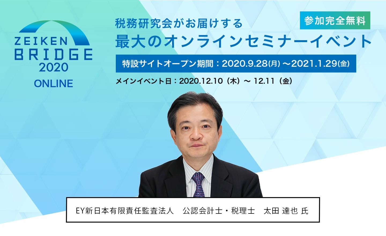 20201103_ニュース用.png