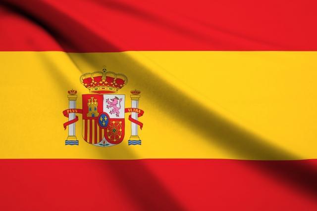 スペインとの新租税条約について実質合意