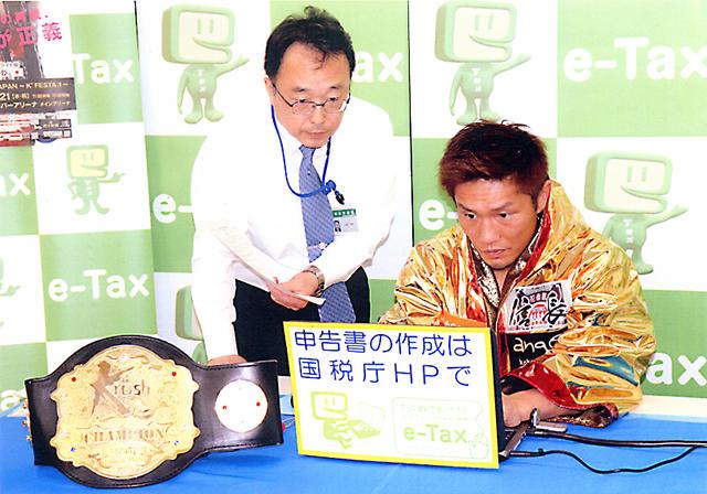 K-1ファイター中澤純選手 確定申告をPR