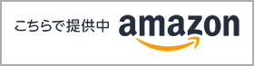 amazon_ico.png