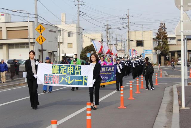 千葉県内の高校生が確定申告をPR