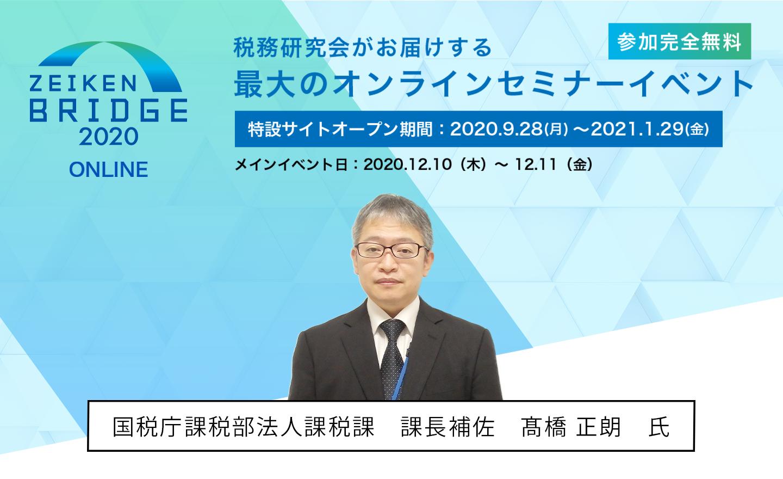 20210112_ニュース用.png