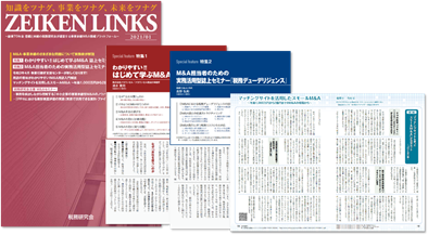 links_202012.png