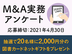 links_202102.png