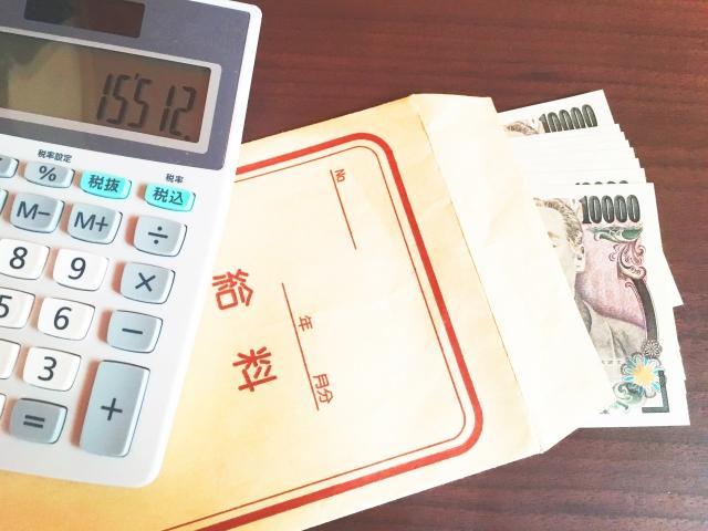 同一労働同一賃金ガイドライン【今月の実務の動き(人事労務)】