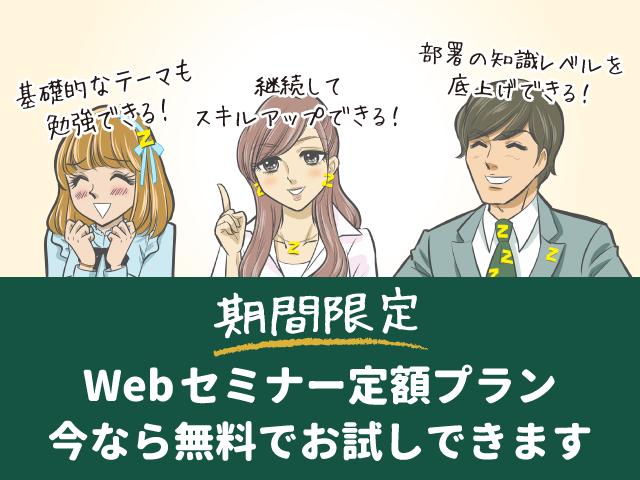 websemitrialeye.png
