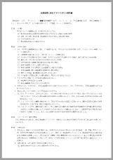 worksheet1.png