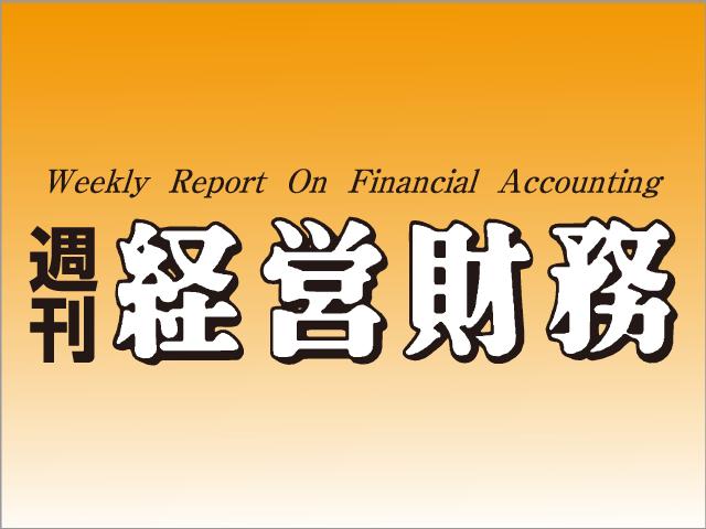 収益認識会計基準の早期適用状況を調査、上場28社が「会計方針の変更」に係る注記