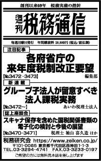 2017/9/12日経新聞朝刊掲載
