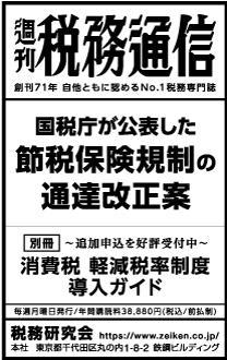 2019/5/10 日経新聞朝刊掲載